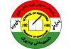 Logo20wezaret